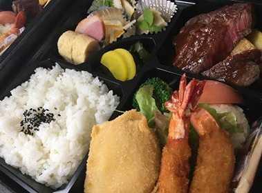 ステーキ弁当(B) 3,300円